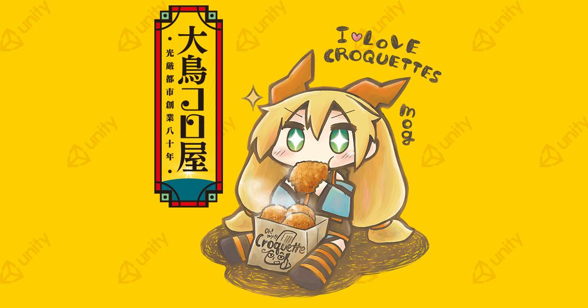 chokaigi2015OGP