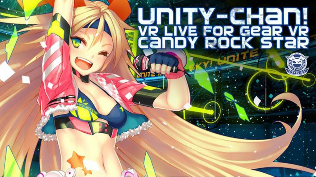 unity-chan-gearvr