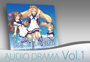 drama_01
